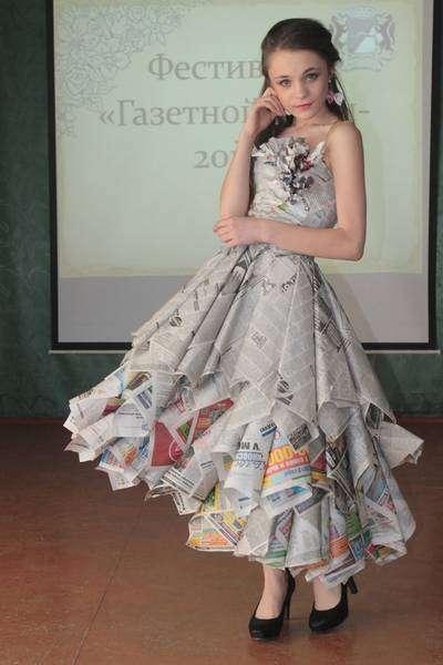 Платья из ватмана своими руками фото 711